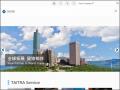 中華民國對外貿易發展協會